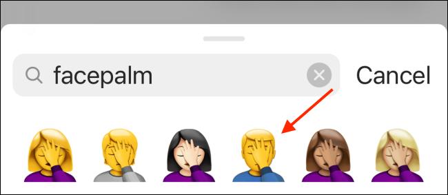 حدد Emoji الجديد