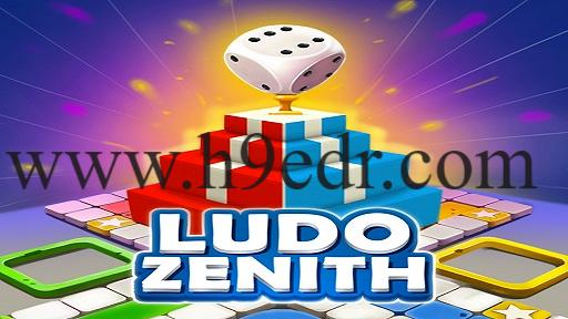 تحميل لعبه Ludo Zenith للأندرويد