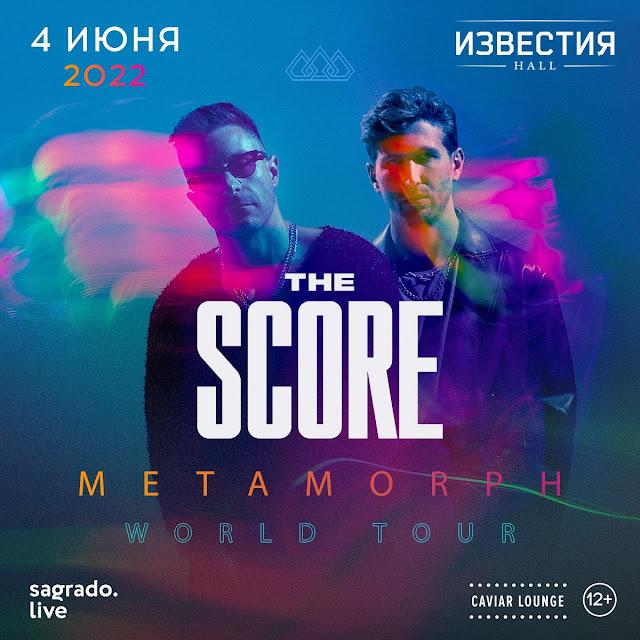 The Score в клубе Известия Hall