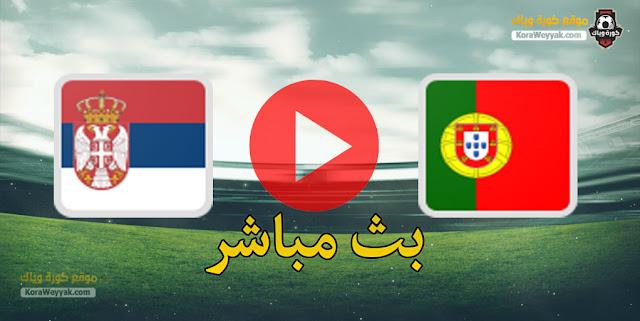 نتيجة مباراة صربيا والبرتغال اليوم 27 مارس في تصفيات كأس العالم 2022