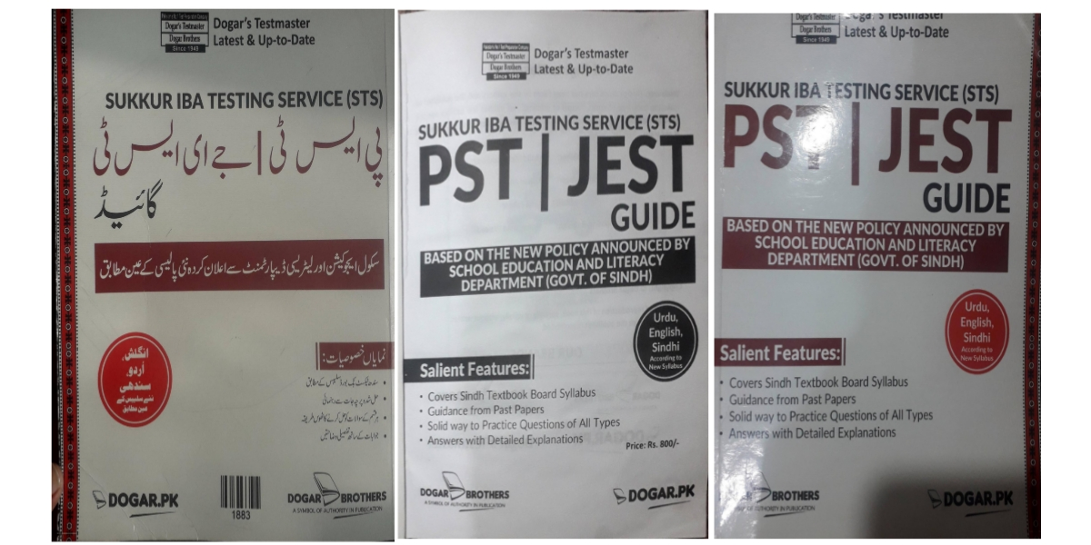 Download PST | JEST Book Guide Sukkur IBA Testing Service (STS) School Education & Literacy Department Government of Sindh 2021