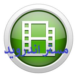 تحميل برنامج Bandicut 2.8.2 برنامج  تقطيع وتعديل الفيديو و سحب الصوت من الفيديو وتحويله mp3