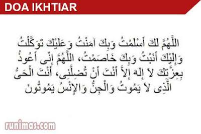 bacaan doa ikhtiar