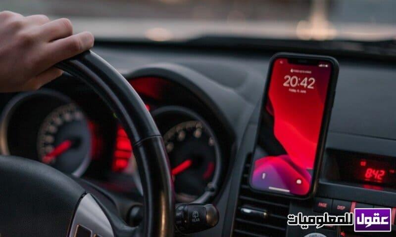 أفضل تطبيق مفيدة للسيارة للايفون
