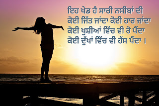 Punjabi Images Whatsapp