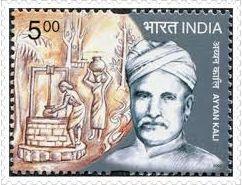 Ayyankali Stamp