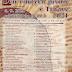 Deň vínnych pivníc v Trnave 2021