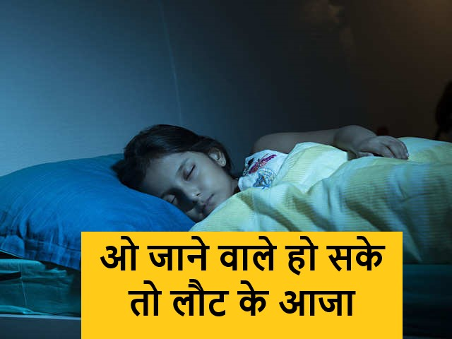 covide patient sleeping