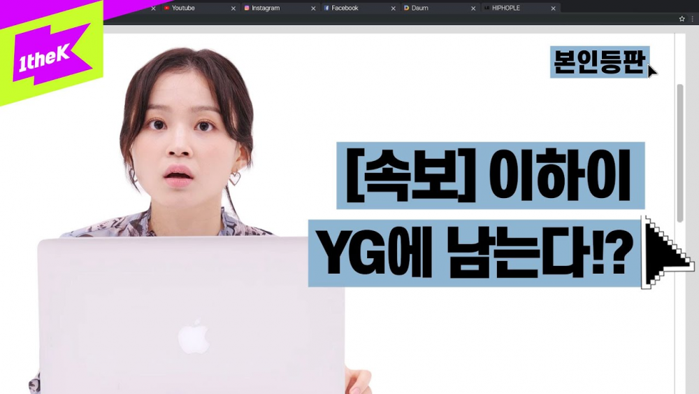 Lee Hi addresses rumors that she left YG because they didn't give her  regular comebacks - DAILY NAVER