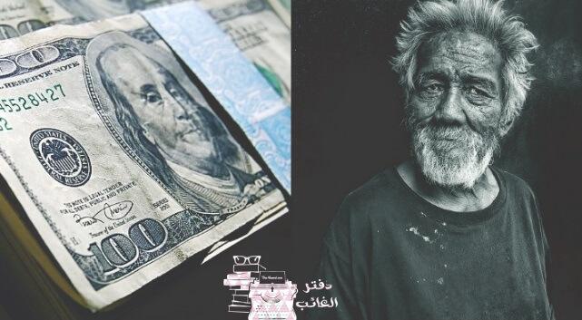 دفتر الغائب - 6 مشاكل مالية يجب أن تتغلب عليها قبل الـ30