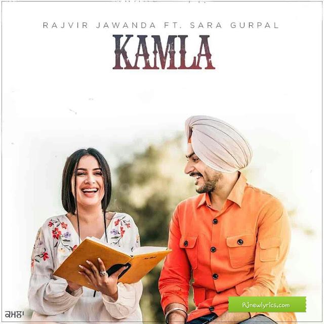 Kamla Lyrics by Rajvir Jawanda in Hindi and English 2020 Song Lyrics | Sara Gurpal
