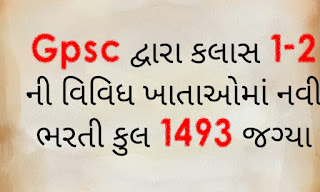 https://www.happytohelptech.in/2019/07/gpsc-class-1-2-recruitment-for-various.html