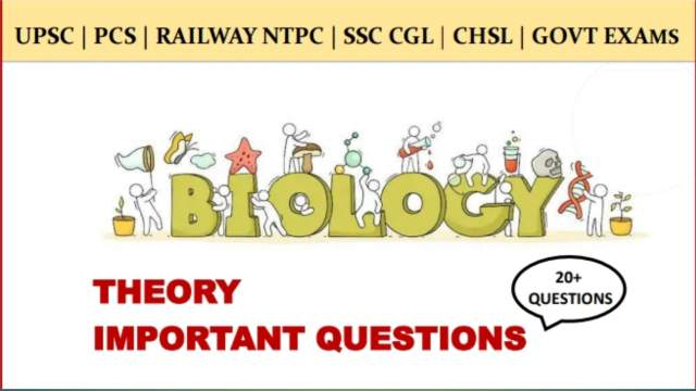 Biology question and answer in hindi  : Biology In Hindi