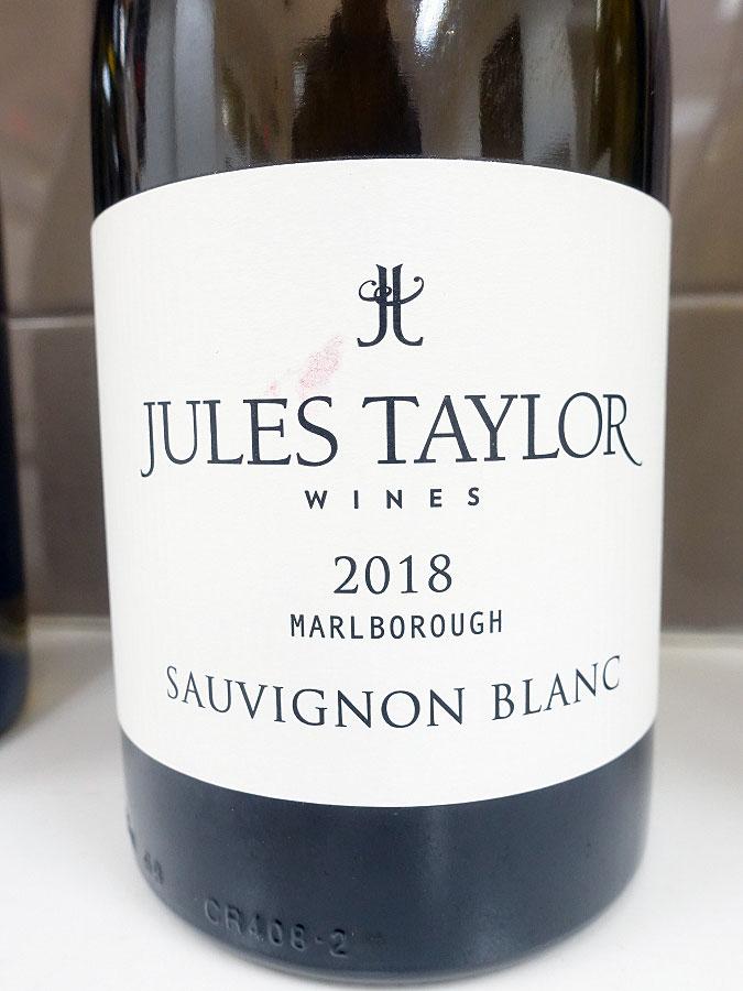 Jules Taylor Sauvignon Blanc 2018 (89 pts)