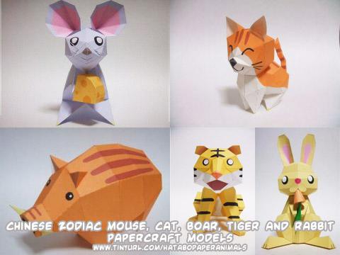 Ninjatoes Papercraft Weblog Dl Cute Papercraft Rabbit Tiger