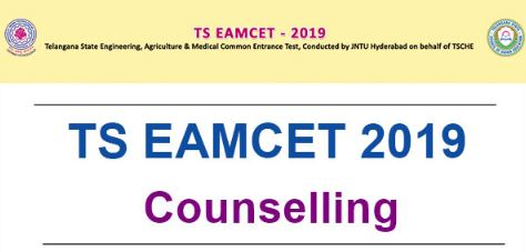 Jawaharlal Nehru Technological University, Telangana, Telangana State Council of Higher Education, TS EAMCET 2019, Students who have qualified for the 2019 Telangana State Engineering Medical Common Entrance Test (EAMCET) will have to register online on the tseamcet.nic.in website before July 1.