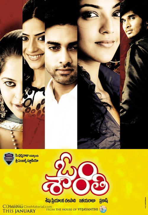 OM Shanti 2019 Hindi Dubbed 350MB HDRip 480p Free Download