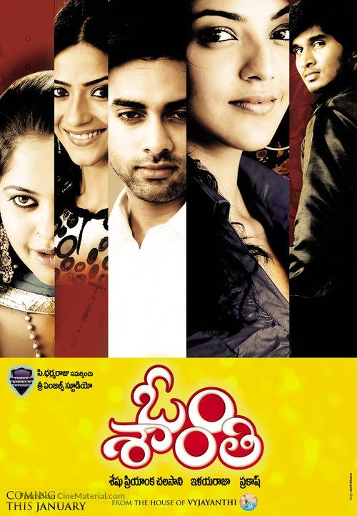 OM Shanti 2019 Hindi Dubbed 720p HDRip 999MB - 8xfilms.cyou