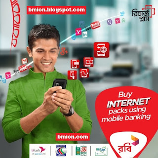 Robi-Buy-Internet-Packages-Using-Mobile-Banking-bKash-DBBL-mCash-MyCash