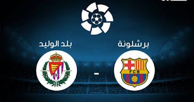 برشلونة يهزم بلد الوليد 5-1 فى الدورى الاسبانى فى الاسبوع 11