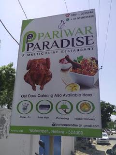 Pariwar  PARADISE Biryani hotel nellore