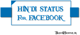 💖  Hindi Status For Facebook 💖
