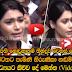 President Maithripala unfulfilled decision to change tibunā- Hirunika (Video)
