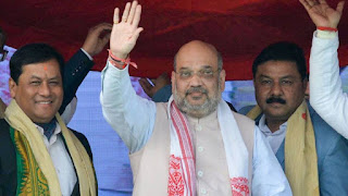 bjp-committed-for-bodo-agreement-amit-shah
