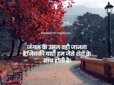 rajput status, attitude status for boys,  attitude status for fb