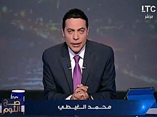 برنامج صح النوم حلقة الأحد 6-8-2017 مع محمد الغيطى و حوار حول حوادث الاخطاء الطبيه المتكرره بالفترة الاخيره