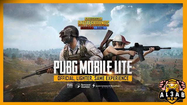 تحميل لعبة ببجي لايت Pubg Mobile Lite للاندرويد برابط مباشر من