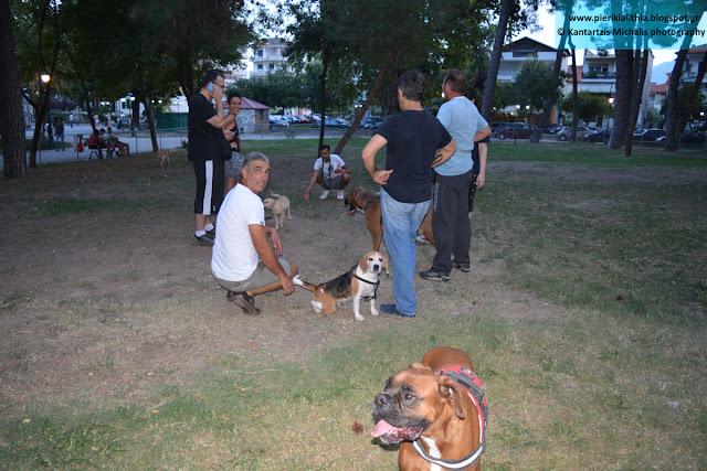 Οι ιδιοκτήτες σκύλων απέκτησαν τον δικό τους χώρο στο πάρκο Κατερίνης