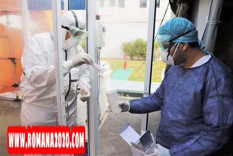 أخبار المغرب: حالة 91 % من المصابين بفيروس كورونا بالمغرب covid-19 corona virus كوفيد-19 بسيطة .. ووضعية 1 % حرجة
