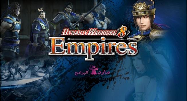 تحميل لعبة dynasty warriors 6 للكمبيوتر من ميديا فاير