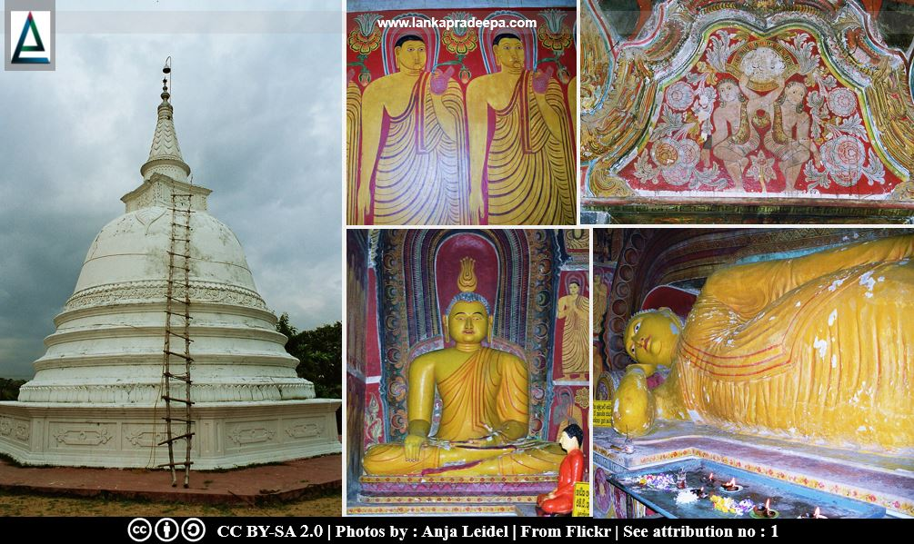Devagiri Raja Maha Viharaya