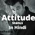 100+ Attitude Status In Hindi | Attitude FB Status For Girls/Boys/ | Attitude Status For Whatsapp