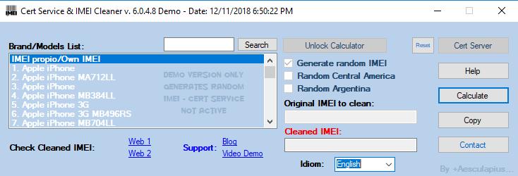 GSM BOX UPDATES BLOG
