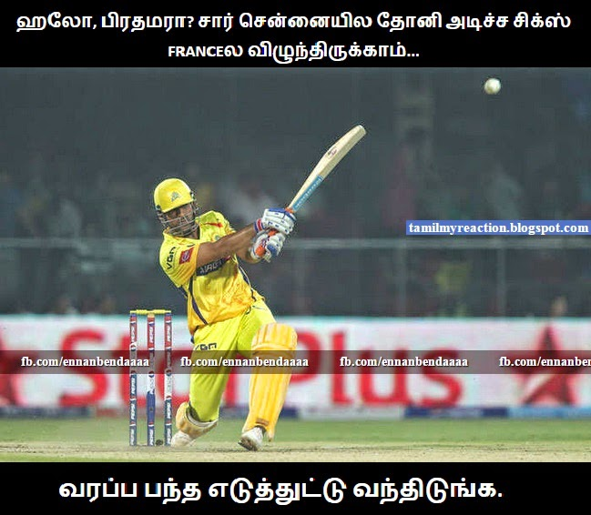 MY Reaction in Tamil: IPL CSk Dhoni Tamil funny comment