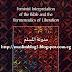 """كتاب """"Feminist Interpretation of the Bible and the Hermeneutics of Liberation التفسير النسوي للكتاب المقدس وتأويلات التحرر"""""""