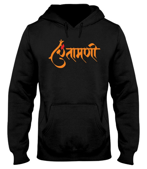 Chintamani T Shirt 2019 Pattern, Chinchpokli Cha Chintamani T Shirt Pattern 2019, Chintamani T Shirt 2019 Pattern T Shirts Hoodie Sweatshirt