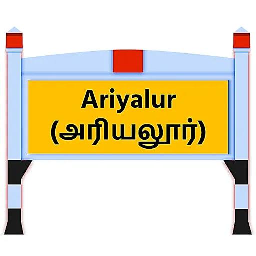 Ariyalur News in Tamil