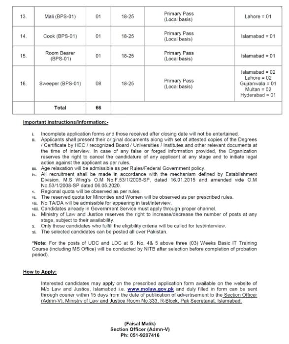 Ministry of Law and Justice Last jobs November 2020 | molaw.gov.pk