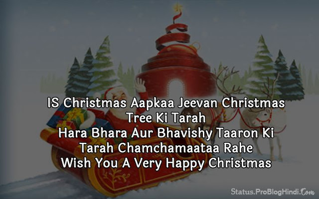 christmas whatsapp status