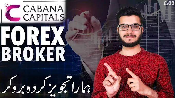 Cabana Capitals Forex Broker | Recommended Broker For Forex Trading by Seekhly Online