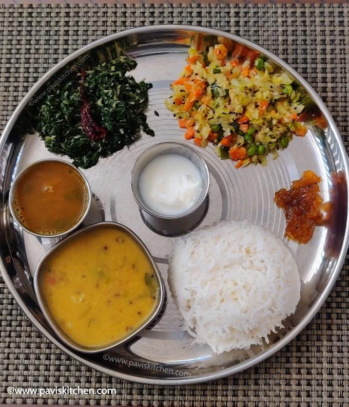 South Indian thali recipe   Indian vegetarian thali recipe   Lunch menu ideas