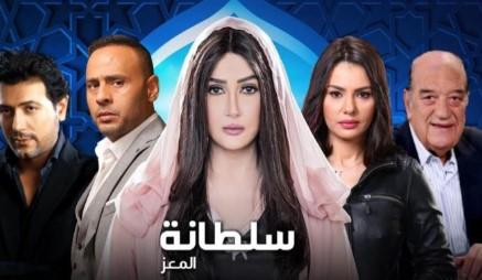 """اعلان الرسمي لمسلسل """"سلطانة المعز """" لـ نجمة غادة عبد الرزاق لـ رمضان 2020"""