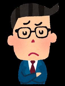 サラリーマンの表情のイラスト「悩んだ顔」