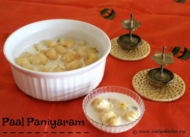 images of Paal Paniyaram / Chettinad Paal Paniyaram Recipe / Pal Paniyaram / Milk Paniyaram