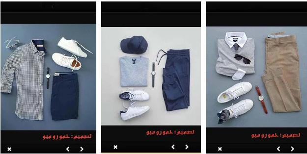5 Aplikasi Desain Baju Terbaik Untuk Android