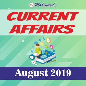 Current Affairs- 24 August 2019